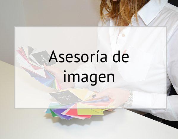 asesoria-de-imagen-integral-asturias